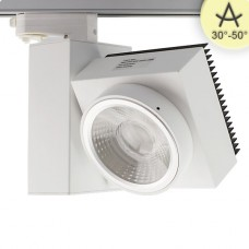 Lampa 3-Fas Skensystem- Kvadrat, fokuserbar, 30W, 30°-50°, vit, matt, varmvit, dimbar