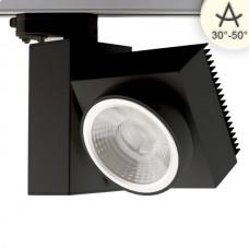 3-Fas Skensystem Spot kvadratisk, fokuserbar, 30W, 30°-50°, svart matt, neutralvit, dimbar