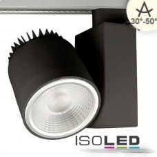 3-Fas Skensystem Spot fokuserbar, 35W, 30°-50°, svart matt, neutralvit